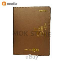 TJ Media B80 Korean Karaoke Machine System+Wireless Mic W+Remote Controller+Book